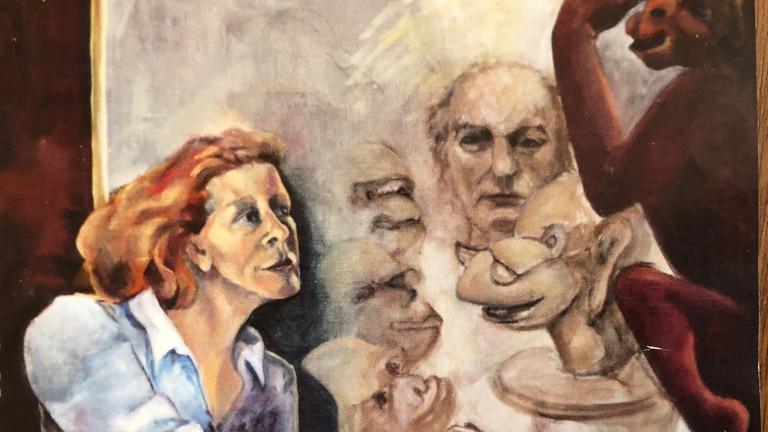 Heide Karin Konwalinka: Der Affe in mir