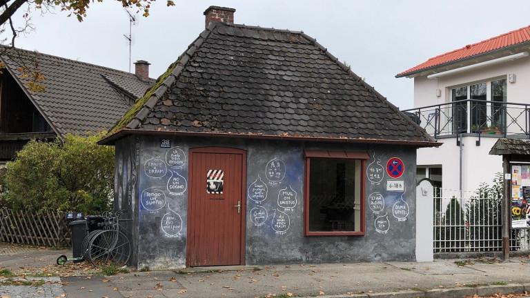 Das Skriptorium in der Bahnhofstrasse